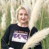 Наталья, 33, г.Абинск