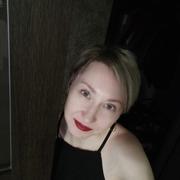 Екатерина 45 Челябинск