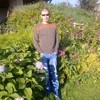 Валерий, 37, г.Цюрупинск