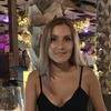 Aliya, 30, г.Стамбул