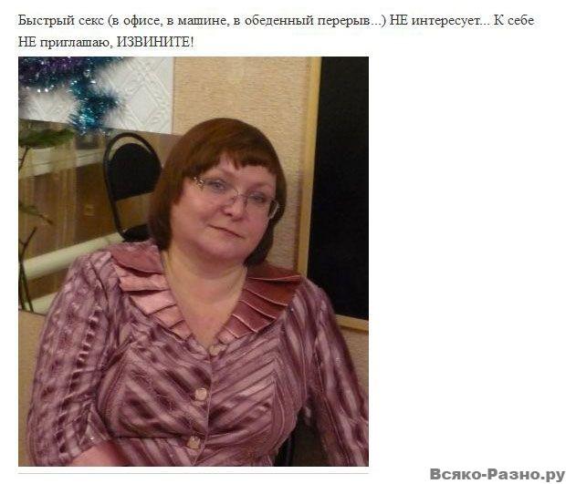 Tlt.ru знакомство