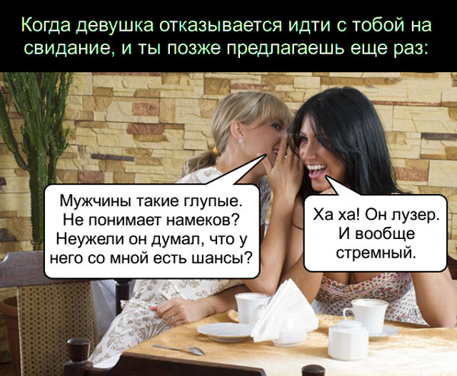 kak-devchonku-zhestko-ebet-seks-mashina