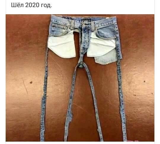 в продолжение темы о тотальной экономии. Не выкидывайте старые джинсы...Н�КОГДА! Они будут в ближайшем будущем визгом моды) [img=left]http://f3.mylove.ru/JPYoqB1NnM.jpg[/img]