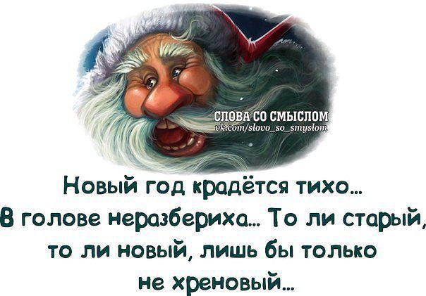 http://f3.mylove.ru/JWnS11mBd9.jpg