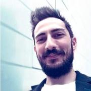 Emre 33 Стамбул