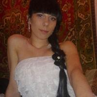 Адель, 30 лет, Весы, Хабаровск
