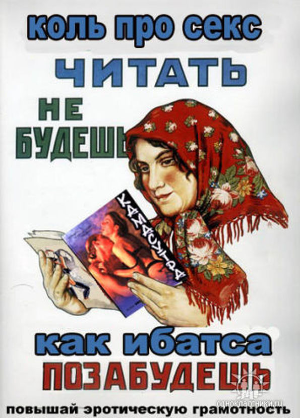 film-pro-prostitutsiyu