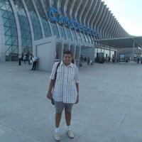 Александр, 37 лет, Лев, Екатеринбург