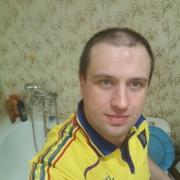 Станислав 40 Пермь