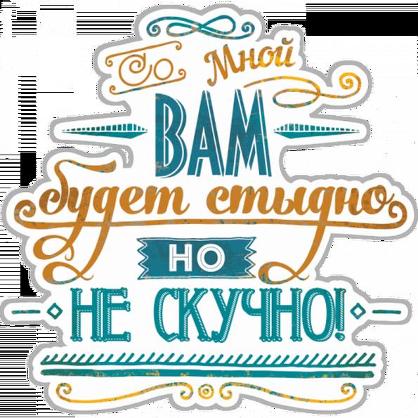 http://f3.mylove.ru/K_nw2gnIl1zzBkPB.png