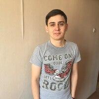 Иван, 24 года, Дева, Пермь