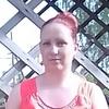 Екатерина, 33, г.Сюмси