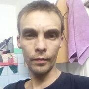 Евген 28 Улан-Удэ