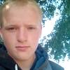 Никита, 16, г.Мамонтово