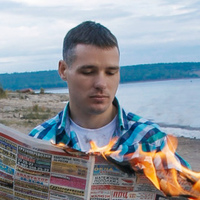 Андрей, 29 лет, Телец, Красноярск
