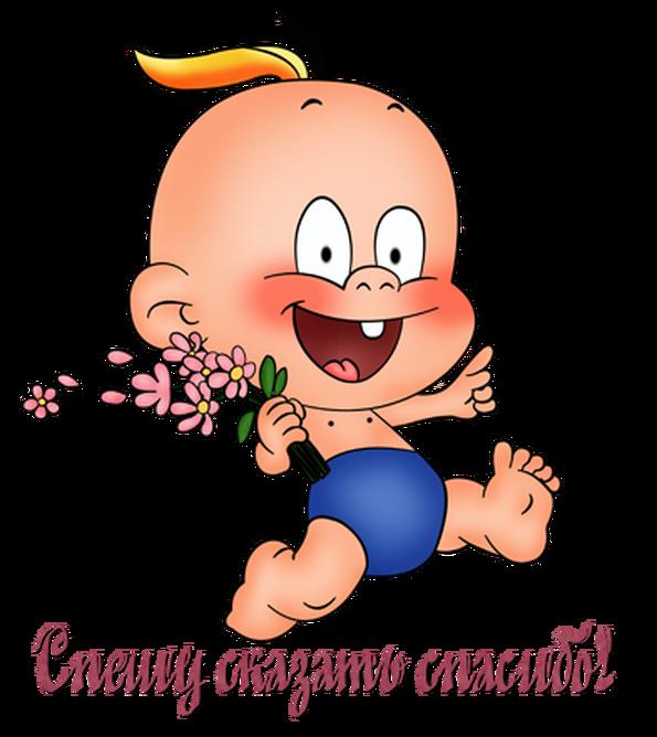 друг вокруг сайт знакомств на русском