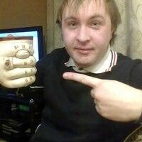 Алексей, 33 года, Овен, Пермь