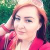 Женечка, 30, г.Красноармейск