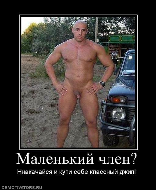 знакомство с девственницей москва