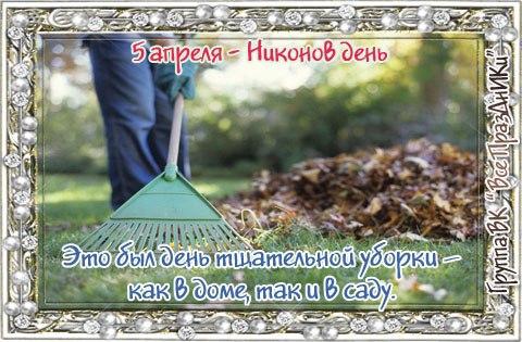 http://f3.mylove.ru/NWI4LT1tmU.jpg