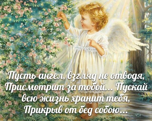 картинки с днем ангела светлана
