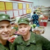 Артем, 20, г.Тарасовский