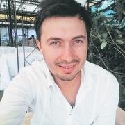 Vasile 31 Бухарест