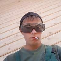 Сергей, 19 лет, Близнецы, Пенза