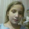 Маша, 17, г.Ахтырка