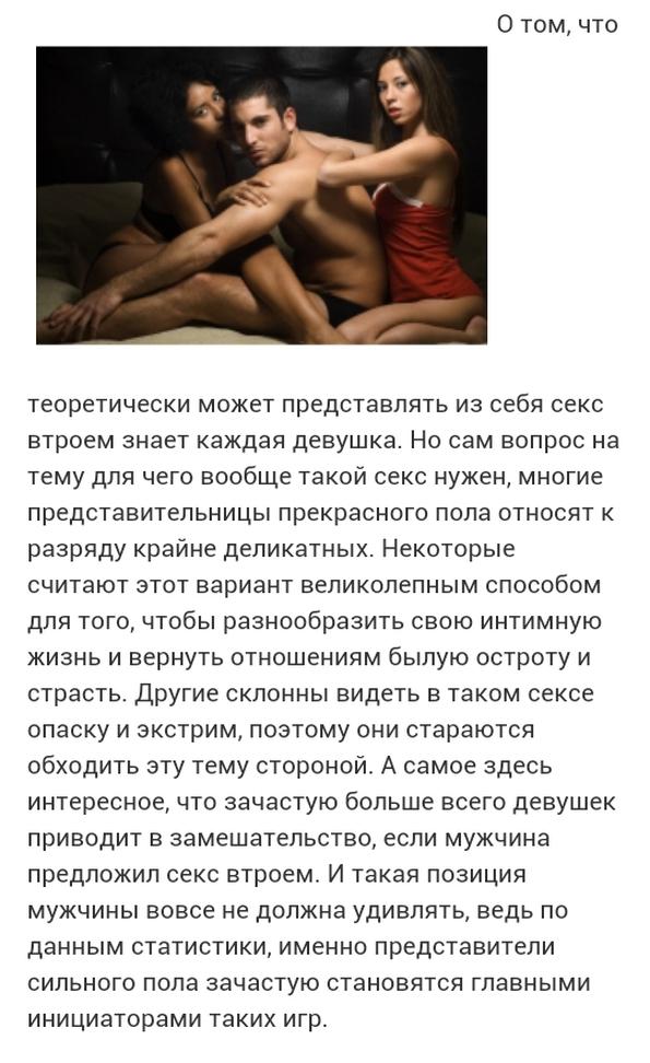 devushki-v-odezhde-sado-mazo-foto