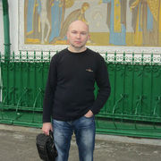 Игорь 53 Москва