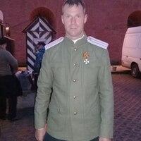 Константин, 38 лет, Скорпион, Санкт-Петербург
