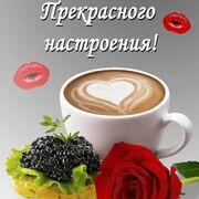 Нурбек Пирметов 30 Москва