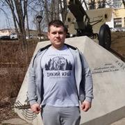 Максим Симаков 26 Орел