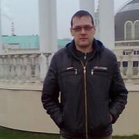 Александр, 40 лет, Рыбы, Киреевск