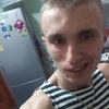 Сергей, 22, г.Пинск