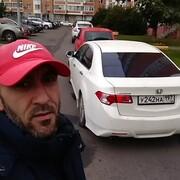 Мага 40 Москва