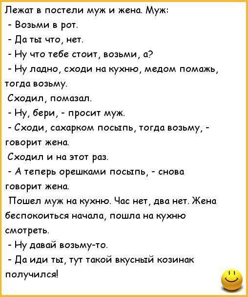 transseksuali-v-habarovske