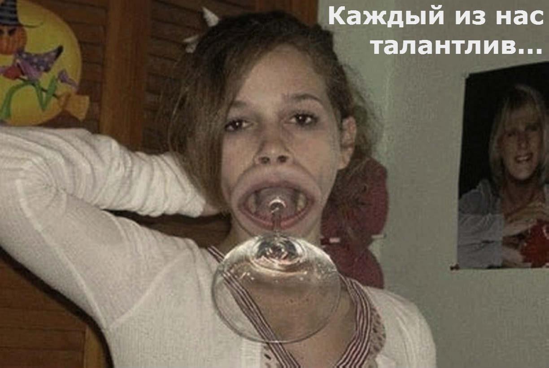 Русская телка на лице мужика, Порно Сидит на лице -видео. Смотреть порно онлайн! 2 фотография