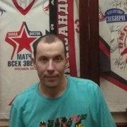 Александр 38 Омск