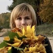 Наталья 40 Тверь