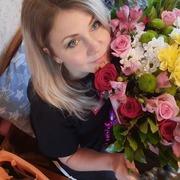 Екатерина 37 Ульяновск