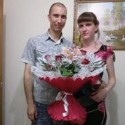 Тольятти в знакомства пар для