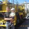 Сергей, 33, г.Нерюнгри