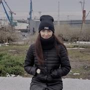 Наталья 32 Таганрог