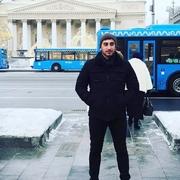 Vahan 30 Москва