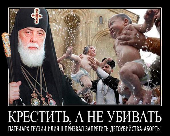 Православная церковь о сексуальных излишествах всегда