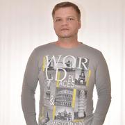 Эдуард 44 Красноярск