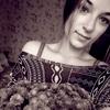 Анастасия Мельник, 19, г.Гайворон
