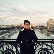 Nan 33 Москва